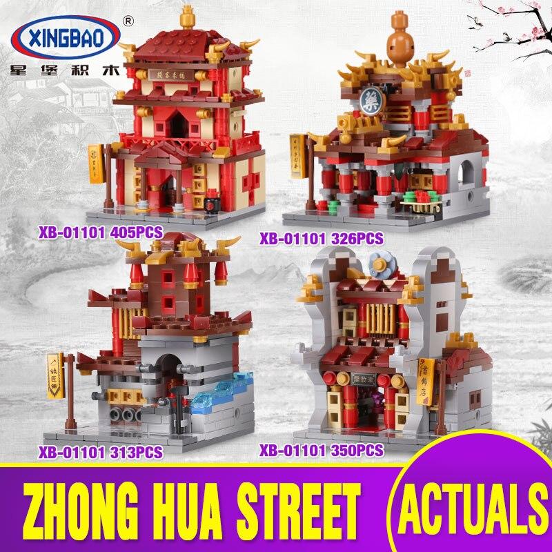 X modèles jouet de construction Compatible avec X01101 1394 pièces bijoux boutique blocs jouets loisirs pour garçons filles modèle Kits de construction