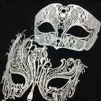 Luxury-Metal-Laser-Cut-Party-Masks-Lot-Men-Women-Swan-Halloween-Prom-Ball-Venetian-Mask-Set-2