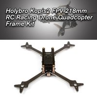 Holybro Kopis2 FPV 218mm RC Racing Drone Quadcopter Frame Kit Arm Carbon Fiber Multicopter Mini Aircraft Airplane Parts