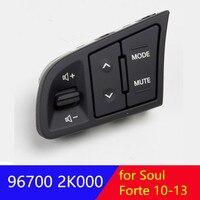 Interruptor de control de audio genuino 967002K000 para volante SOUL 2009 2013 Cerato Forte 96700 2K000|Relés e interruptores de coche| |  -