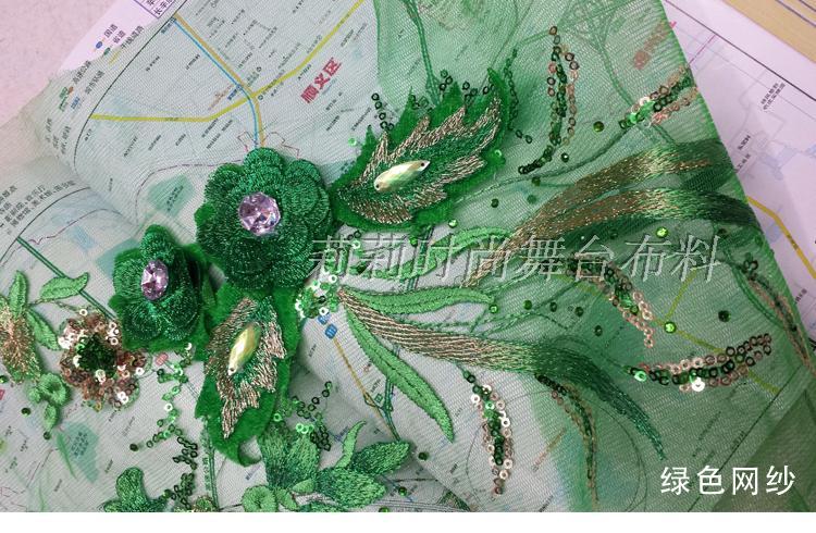 Gratis pengiriman menjahit pada 6 warna patch renda applique 40 * 20 - Seni, kerajinan dan menjahit - Foto 5