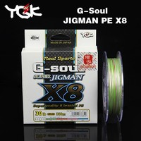Japan Imported YGK G SOUL X8 JIGMAN PE 8 Braid Fishing 200 300M PE Line Line Quality Goods License