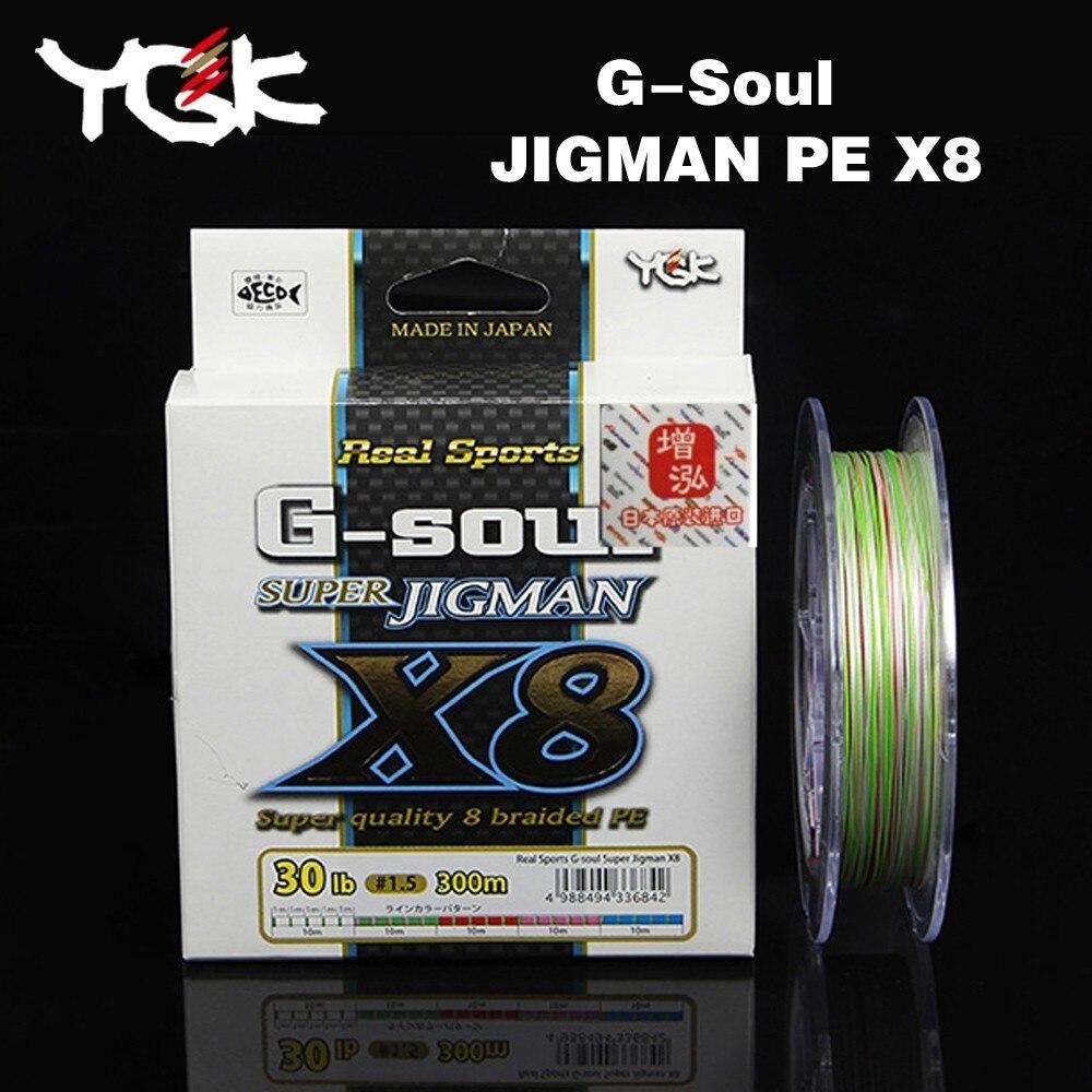 Le japon A Importé YGK G-SOUL X8 JIGMAN PE 8 Tresse De Pêche 200 300 M PE Ligne Ligne Qualité Marchandises Licence