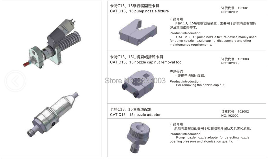common rail injector nozzle disassemble dismounting tool for