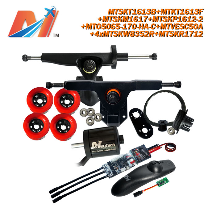 Electric Outboard Motor Kit: Maytech FREE SHIPPING For E Bicycle Kits Mini Wireless