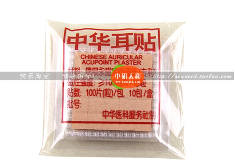 100PCS Magnetic Therapy Ear Seeds Stickers Ear Acupuncture Needle Patch Ear Care Massage Chinese Therapy Acupuncture top quality 100pcs box zhongyan taihe acupuncture needle disposable needle press needle ear needle