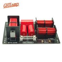 GHXAMP 400 واط 2 طريقة مكبرات الصوت كروس 2800 هرتز مزدوجة ثلاثة أضعاف باس القرن مقسم المتكلم اتجاهين مقسم KTV ثلاثة أضعاف 4 8 أوم 1 قطعة