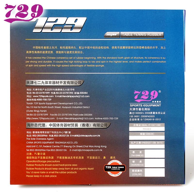 RITC Prijateljstvo 729 FX GuoYuehua Pips-In stolni tenis (PingPong) - Sportske rekete - Foto 2