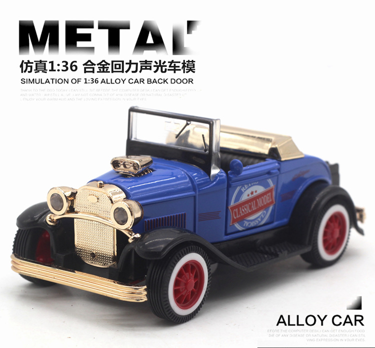 1:36 Alloy Runabout Old Car Model Metal Toy Alloy Diecasts & Toy ...
