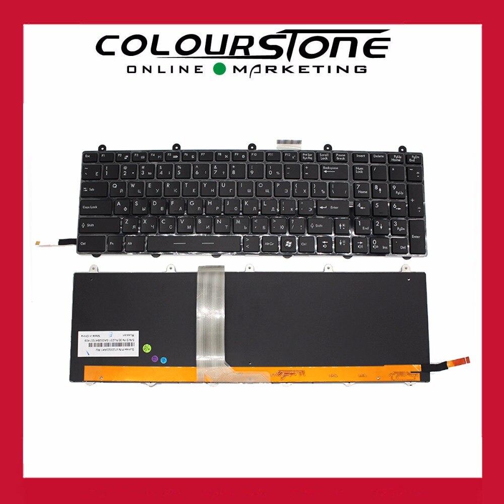 GE60 RU clavier rétro-éclairé pour ordinateur portable GE70 GX60 GX70 GT60 GT70 GT780 GT783 MS-1762 Pour Clevo MSI P150EM P170EM P370EM P570WM Russe