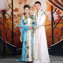 ZZB059 Vestido largo Blue and white hanfu clothes Free Shippin Lovers costume chinese style wedding bride groom chiaki