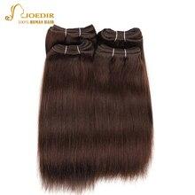 Joedir предварительно цветные ed бразильские прямые волосы 4 шт. один пакет 190 г бразильские яки человеческие волосы на Трессах цвет 4# не Реми