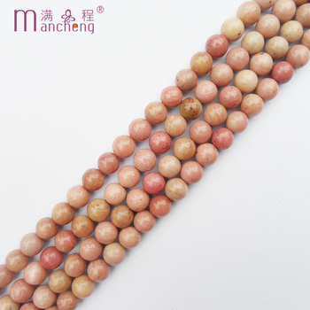 Smooth Round 8MM Natural Rhodonite Stone bead Pink wood texture Rhodonite Stone Loose Beads For Jewelry Making (47-48 beads) image
