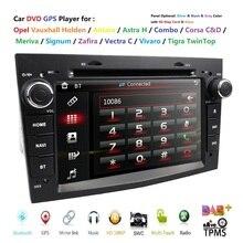 "7 ""Car DVD Player Per OPEL VAUXHALL HOLDEN/Antara/Astra H/Combo/Corsa C/ corsa D/Meriva/Signum/Tigra TwinTop/Vectra C/Vivaro DAB +"