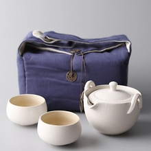 PINNY Travel Portable Tea Set Include 1 Pot 2 Cup Ceramic 200ml Teapots 80ml Kung Fu Teacups Pottery Wiith Cotton Cloth Bag все цены