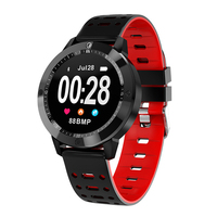 Smart Watch Waterproof Tempered Glass Fitness Tracking Heart Rate Monitor Sport Wristwatch HSJ 19