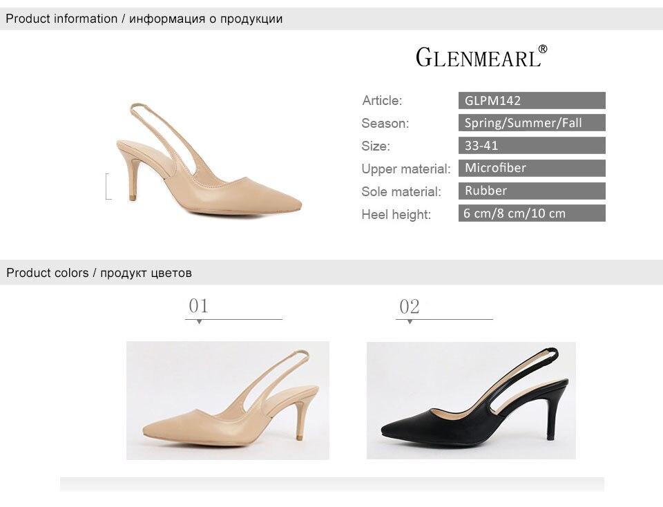 shoes women 2