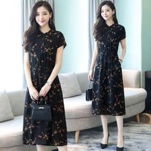 2018 Summer Women Chiffon Floral Dress Vintage Straight Mandarin Collar Print Plus Size Womens Casual Wear crane print mandarin collar dress