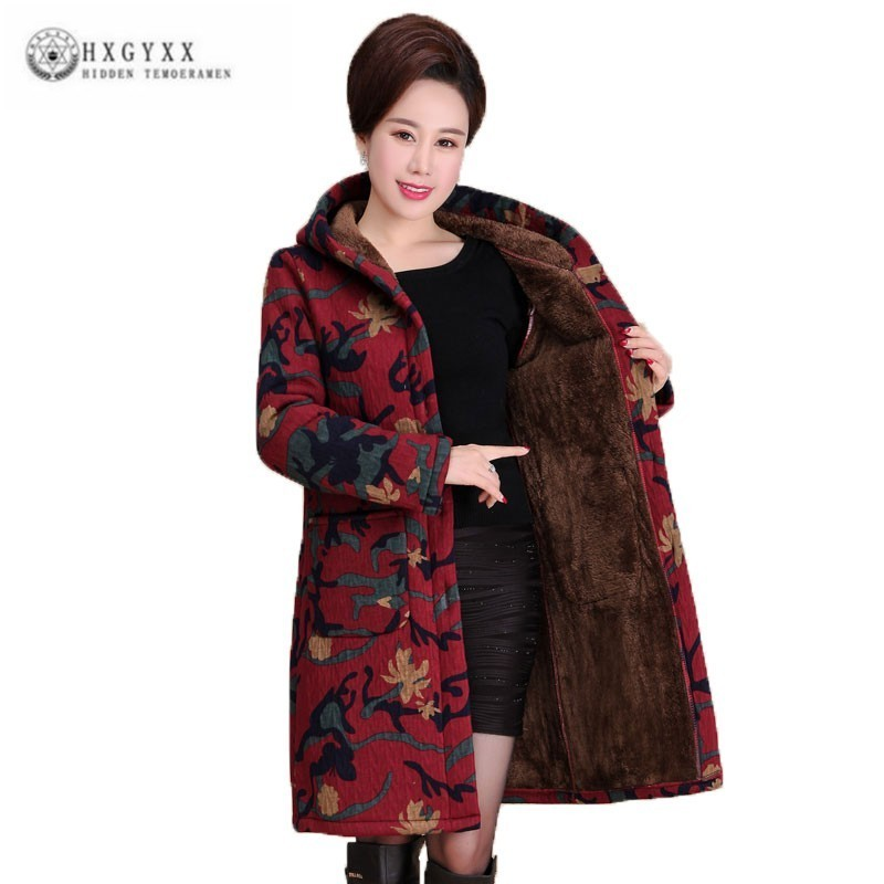 5xl Plus Size Winter Coat Women Clothes Cotton Padded Jacket Female 2018 New National Style Casual Thicker Mother   Parka   J139