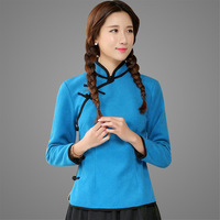 New Autumn Water Blue Long Sleeve Ladies Satin Shirt Chinese Mandarin Collar Novelty Modern Women S