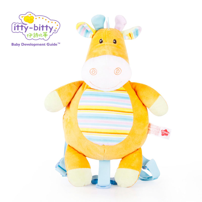 itty-bitty 31 cm Baby Backpack Children Small Book Baby Plush Doll Cartoon Bag Birthday Gift Cute Toy