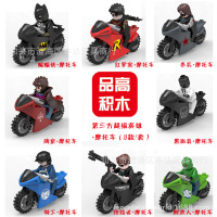 NEW Hot 8pcs Set Batman Avengers Soldier Gambit Tim Drake Motorcycle Action Figures Building Blocks Bricks