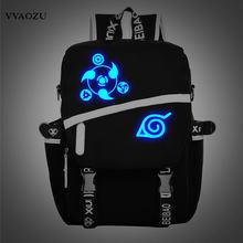 Naruto Write Round Eye Backpack