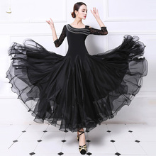 Ballroom Competition Dance Dress Women Black Simple Style Exercise Tango Waltz Flamenco Costume Adult