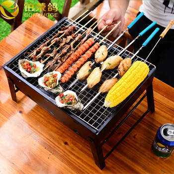 Folding bbq grill  grilling portable grill smoker  Charcoal  Grills  Easily Assembled free shipping outdoor BBQ