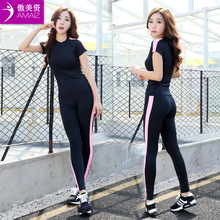 2016 Top quality pilates yoga suits Top + Pants sets Women's jumpsuit bodysuit Solid Nylon Gym running fitness sports tights