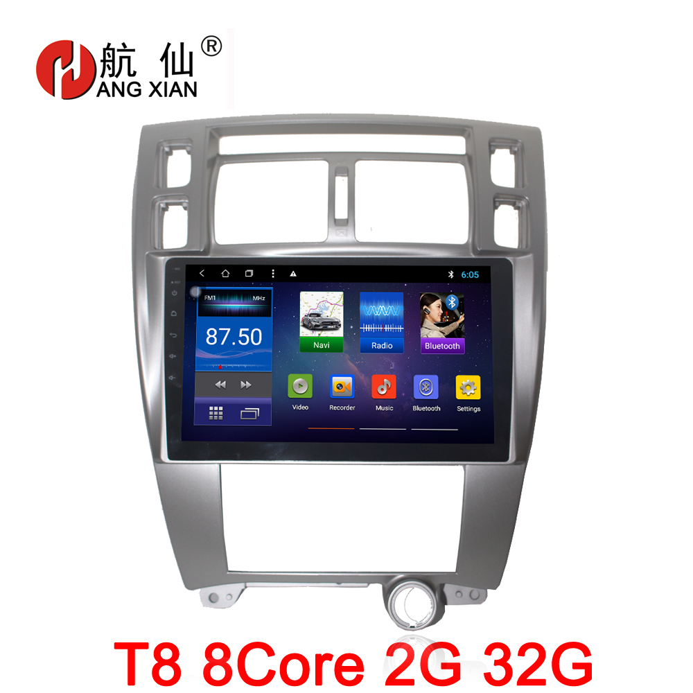 10 inch Android 8 1 Octa 8 Core 2G RAM 32G ROM Car DVD Player for