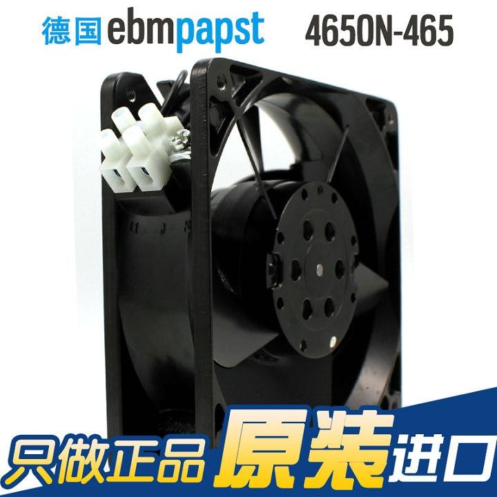 New Original EBM PAPST 4650N 4656N 4650N-465 AC230V 120/110mA 19/18W 120*120*38MM Full Metal Cooling fan