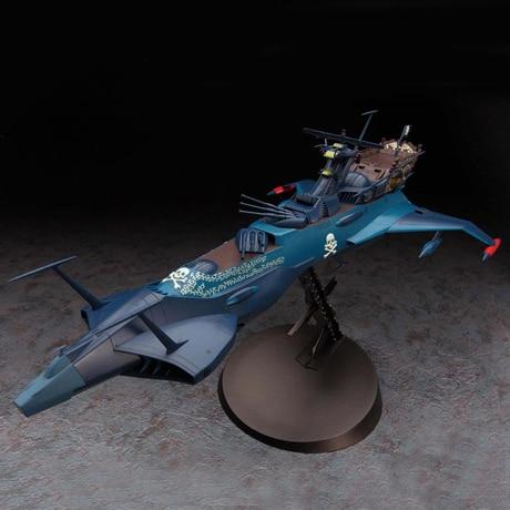 64508 1/1500 Ruimte Pirates Arcadia tweet Oorlogsschepen Kit de bloc d'assemblage