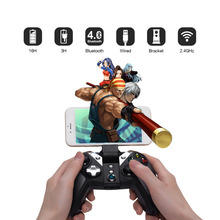 GameSir G4s 2.4Ghz Wireless Controller Bluetooth best Gamepad for Android TV BOX Smartphone Tablet PC VR Games