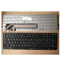 Clavier russe pour HP pour PROBOOK 4530 4730 4530 S 4730 S 4535 S 4735 s 6037B0059628 638179-DJ1 NSK-CC0SV RU clavier noir