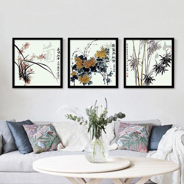 china vier gentleman plum blten orchidee bambus und chrysantheme leinwand moderne wohnzimmer wandkunst poster - Modernes Wohnzimmer Wandkunst