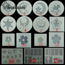 1pcs UV Resin Jewelry Liquid Silicone Mold Moon Stars Flowers Resin Charms DIY Silicone Resin Mold For Jewelry Making