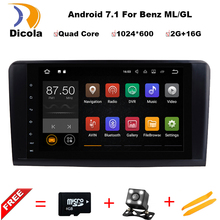 Dicola 2 Din 9 Pouce Android 7.1.1 Voiture DVD Lecteur pour Mercedes/Benz/ML/GL CLASSE W164 ML350 ML500 GL320 Canbus Wifi GPS Radio