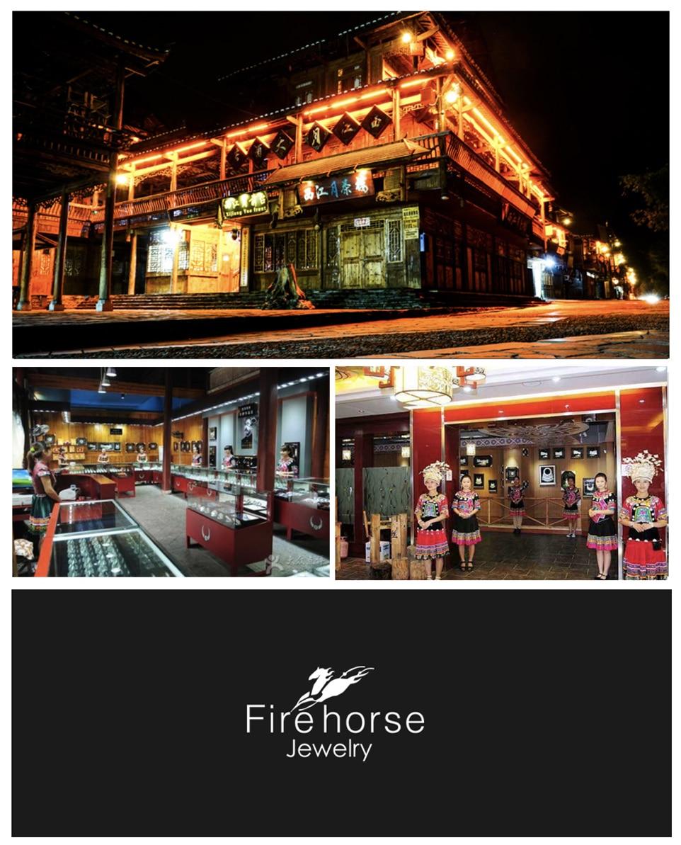 firehorse_end