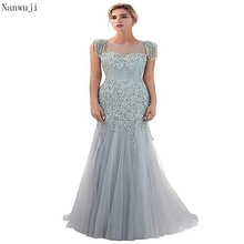 2018 Glamorous Tulle Scoop Neckline Mermaid Evening Dress Sleeveless Backless Heavy  Beadings And Crystals prom