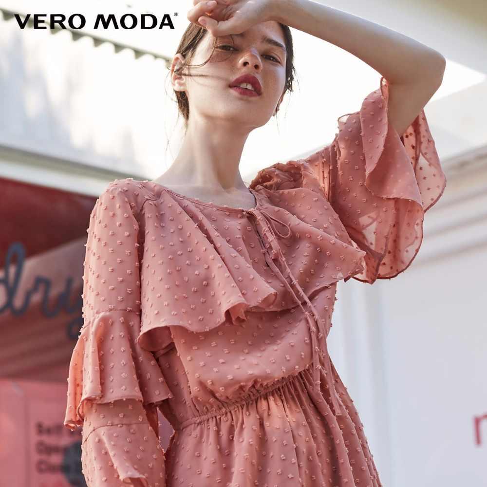 Vero Moda 2019 Новое вязаное платье с объемными оборками | 31837C504