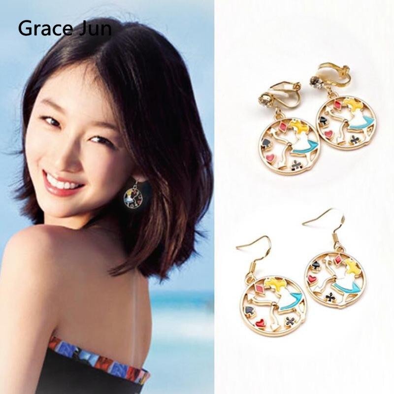 100% Wahr Gnade Juni Korea Stil Prinzessin Form Clip Auf Ohrringe Für Frauen Partei Geburtstag Besten Schmuck Mode Charme Durchbohrt Ohrringe Neue