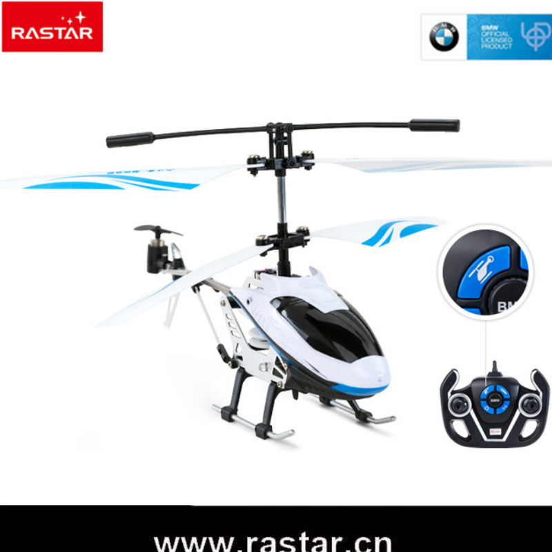 Rastar licensed RC Toys Remote Control Helicopter RC Helicopters for Children mini drone rc helicopter quadrocopter headless model drons remote control toys for kids dron copter vs jjrc h36 rc drone hobbies