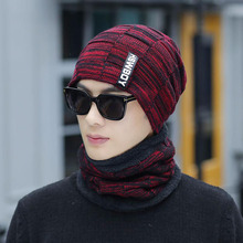 BING YUAN HAO XUAN Winter Hats Men Scarf Knitted Hat Caps Mask Gorras Bonnet Baggy For Women Skullies