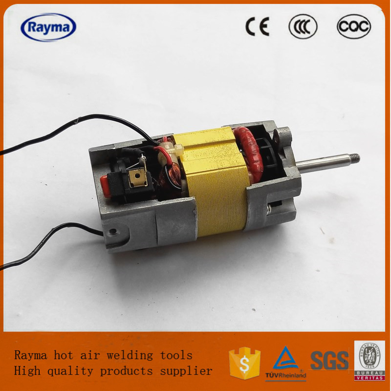 free shipping one pcs 1G3 motor for trial S BAK bosite Rayma DSH 1550w 1600w hot
