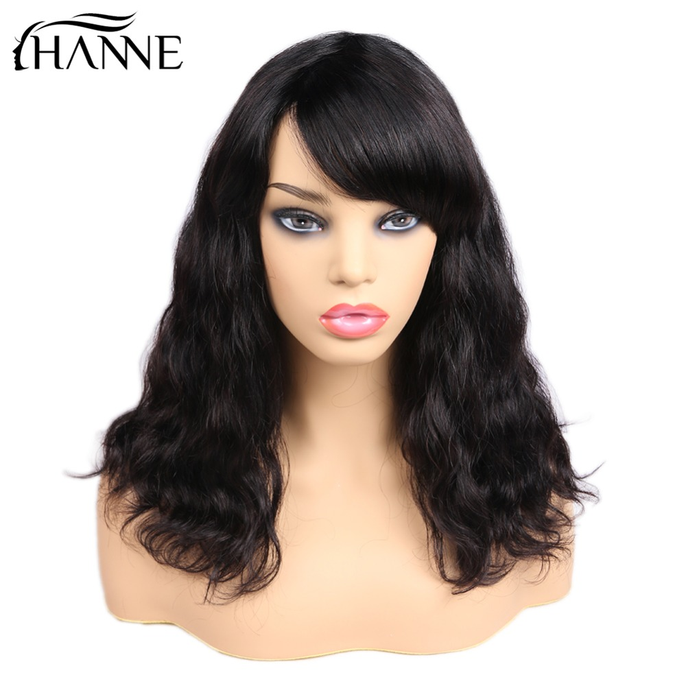 HANNE Brazilian Human Hair Wigs 14 Inches Natural Wavy Bob Wigs with Bangs Natural Color Short