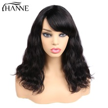 HANNE Brazilian Human Hair Wigs 14 Inches Natural Wavy Bob Wigs with Bangs Natural Color Short Wavy Human Hair Wigs for Women цена 2017
