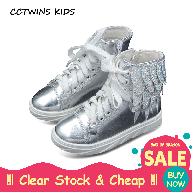 CCTWINS KIDS spring autumn winter children boot kid shoe girl crystal shoe baby PU leather boot toddler wing brand fashion boy 3 pieces new chinese style spring winter girl boy baby brand fu cheongsam kid costume tangzhuang children set birthday cloth