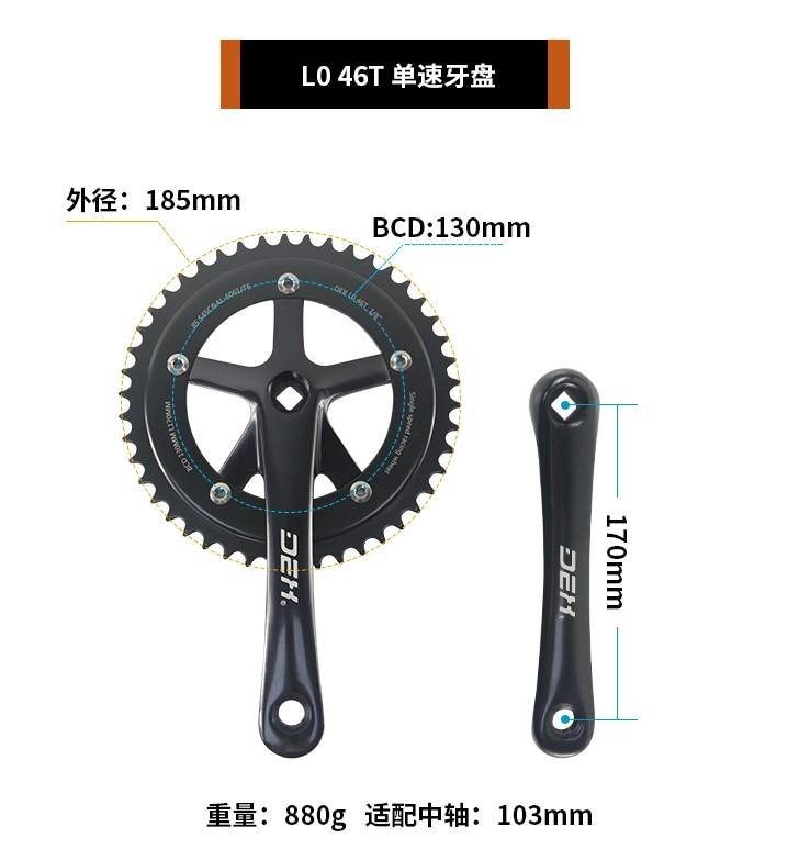ФОТО cool price stock high quality aluminum 46T 170mm folding bike fixed gear bicycle chainwheel crankset