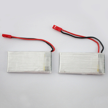 2pcs 3 7V 1200mAh 25C Rechargeable Lipo Battery for GYRO Hercules font b RC b font